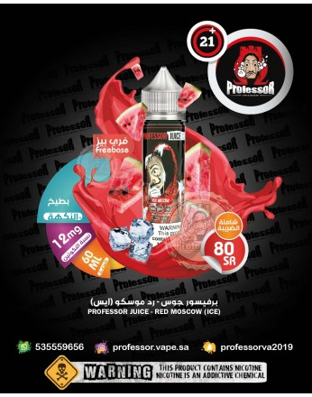 Professor Juice - Red Moscow Ice 60ml 12mg