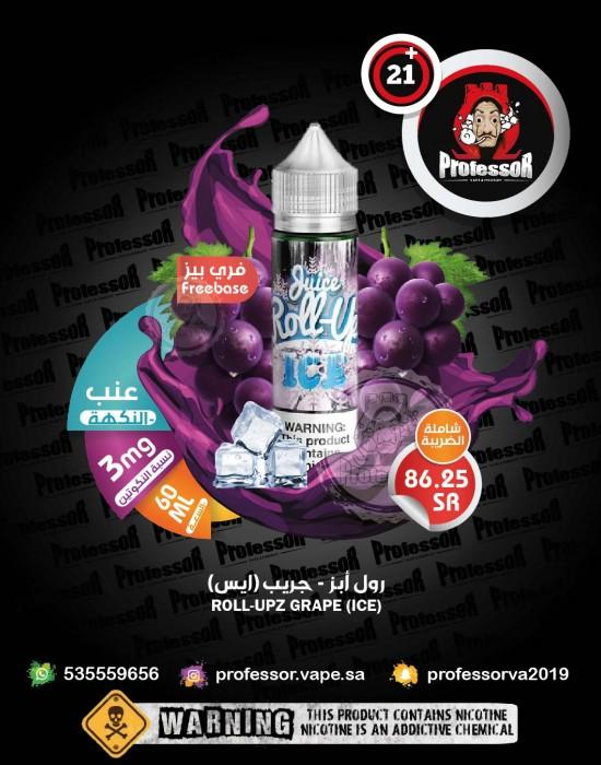 Roll Upz Grape Ice 60ml 3mg