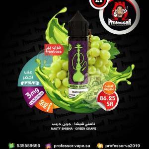 Nasty Shisha Green Grape 60ml 6mg