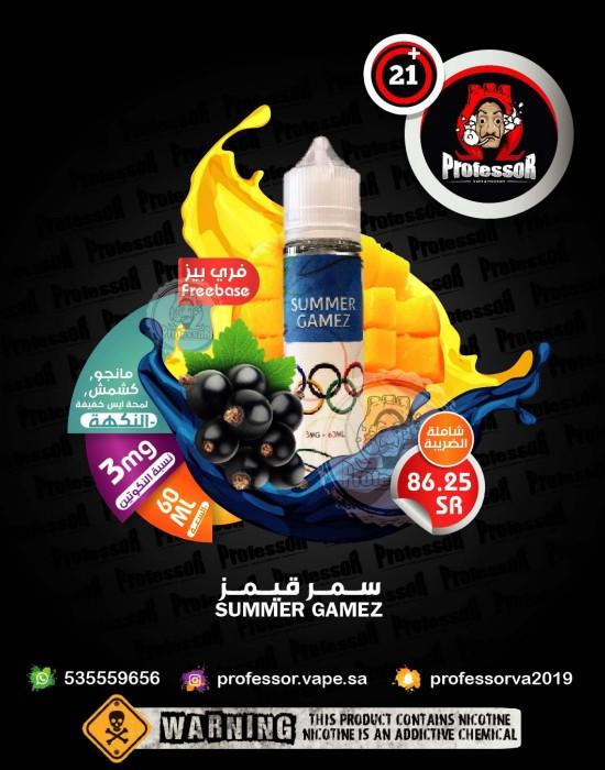 Summer Gamez 60ml 3mg