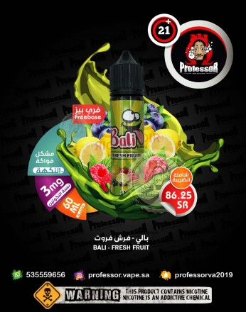 Bali Fresh Fruit 60ml 3mg