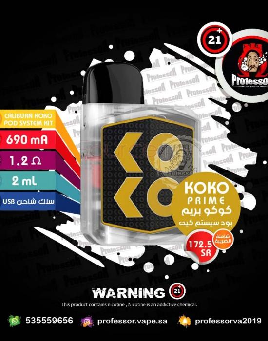 Uwell Koko Prime Podsystem Vision