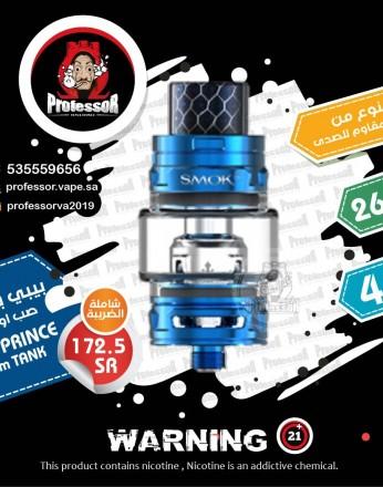 Smok TFV12 Baby-Prince Sub-ohm Tank Prism Blue