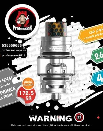Smok TFV12 Baby-Prince Sub-ohm Tank Stainless