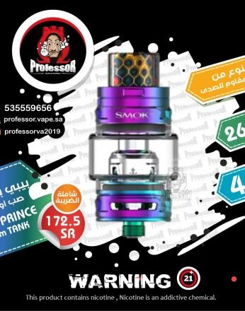Smok TFV12 Baby-Prince Sub-ohm Tank Rainbow