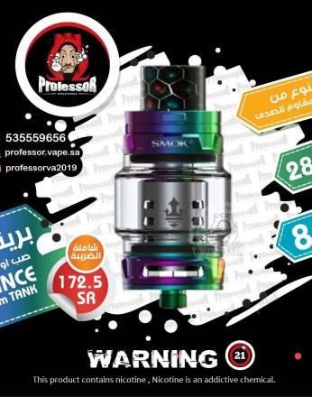 Smok TFV12 Prince Sub-ohm Tank Rainbow