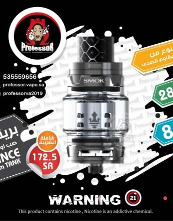Smok TFV12 Prince Sub-ohm Tank Gunmetal