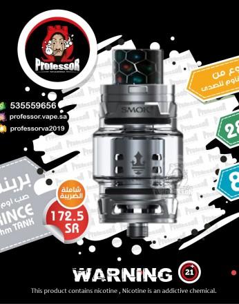 Smok TFV12 Prince Sub-ohm Tank Stainless-Steel