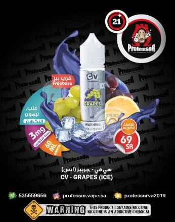 CV Grapes Ice 60ml 3mg