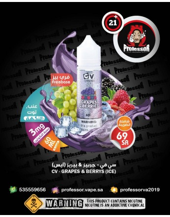 CV Grapes & Berries Ice 60ml 3mg