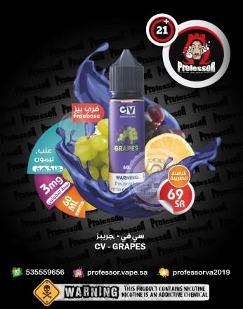 CV Grapes 60ml 3mg