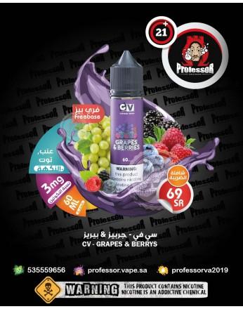 CV Grapes & Berries 60ml 3mg