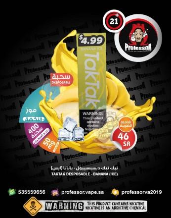 Tak Tak Disposable Podsystem Banana Ice