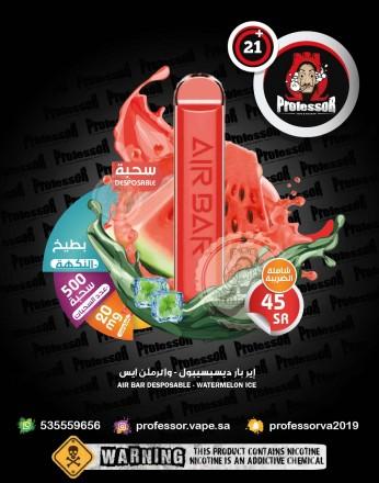 Air bar Watermelon Ice 20mg