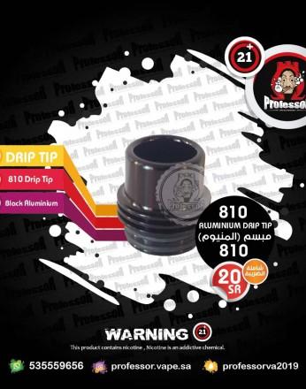 Black-Painted Aluminium Driptip 810