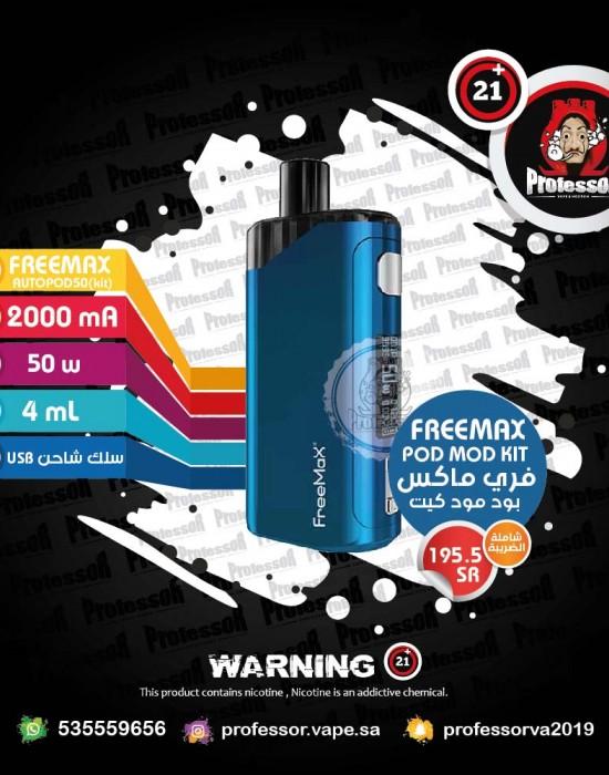 Freemax Autopod50 Podmod Blue