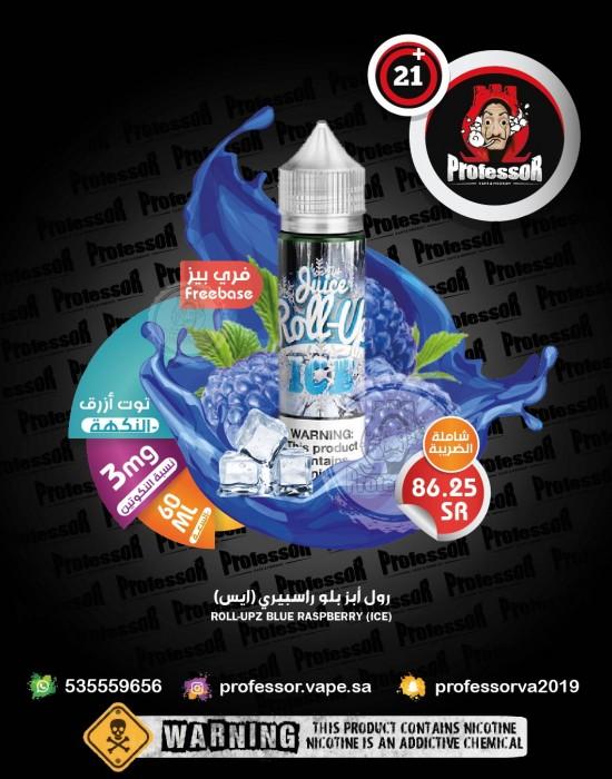 Roll Upz Blue Raspberry Ice 60ml 3mg