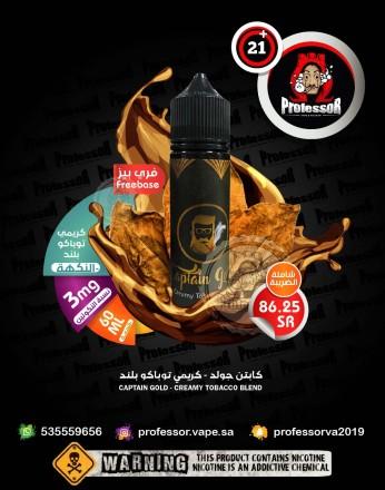 Captan Gold Creamy Tobacco Blend 60ml 3mg