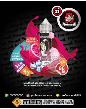 Professor Juice - Pink Tokyo Ice 60ml 3mg