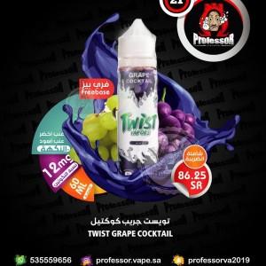 Twist Grape Cocktail 60ml 12mg