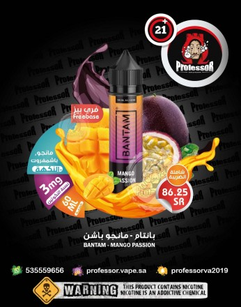 Bantam Mango Passion 60ml 3mg