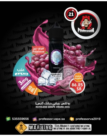 Ruthless Grape Drank On Ice 60ml 3mg