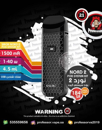 Smok Nord 2 Podmod Black Cobra