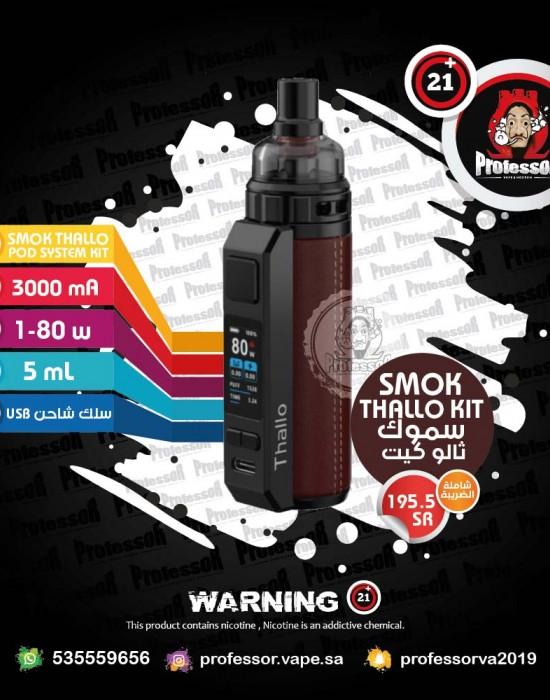 (Smok Thallo 80w Podmod (Red