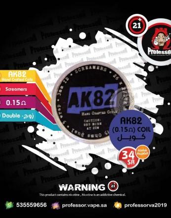 AK82 0.15 Screamers Handmade Coils