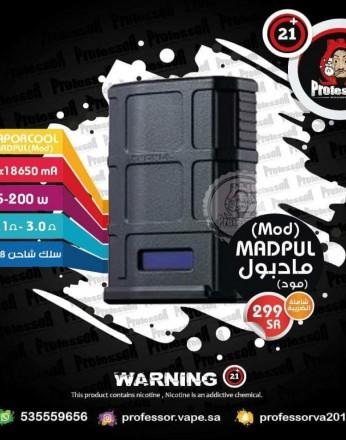 CoolVapor Madpul 200w Boxmod Black