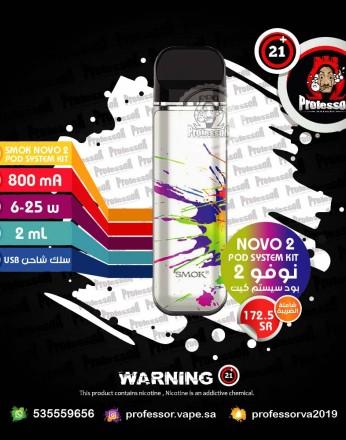 Smok Novo2 7-Color Spray