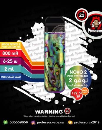Smok Novo2 7-Color Shell