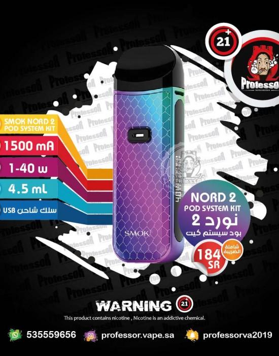 Smok Nord 2 Podmod 7-Color Cobra