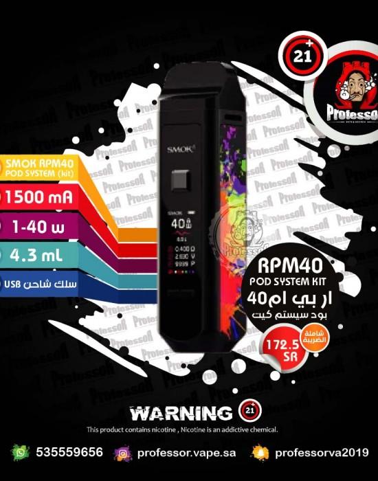 Smok RPM40 Black and 7-Color Podmod
