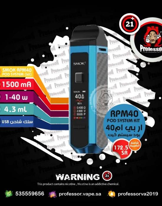 Smok RPM40 Prism Blue