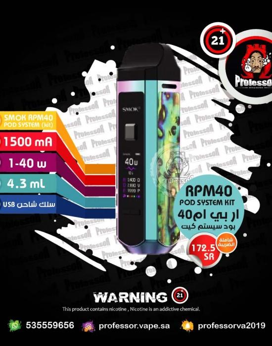Smok RPM40 Rainbow