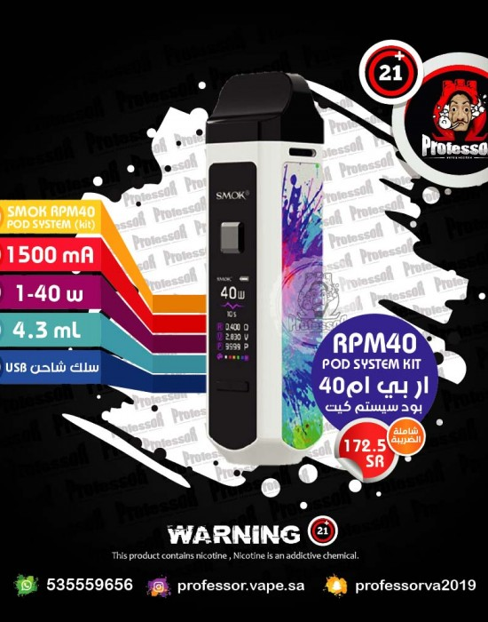 Smok RPM40 White