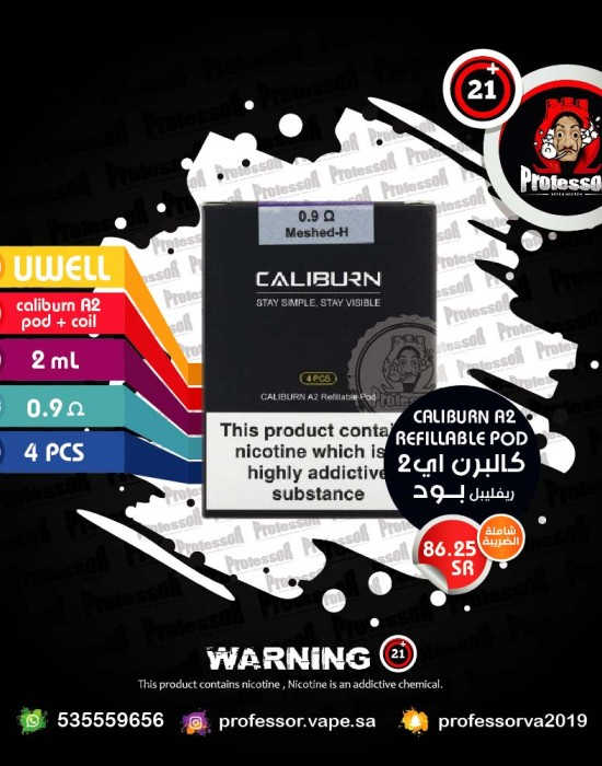 Uwell Caliburn A2 Refillable Pods