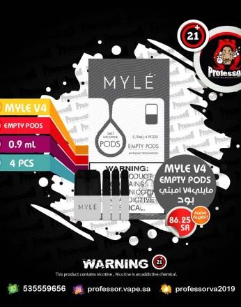 MYLE V4 empty pods