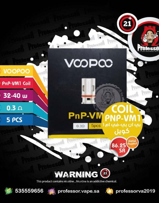 Voopoo PnP-VM1 0.3 32-40w Coil