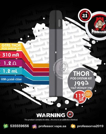 GTRS Thor Podsystem Black