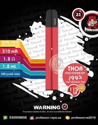 GTRS Thor Podsystem Red