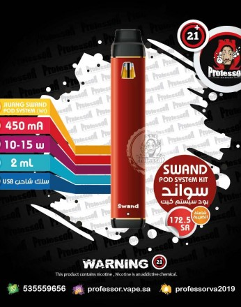 Jiuang Swand Podsystem Red