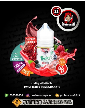Twist Berry Pomegranate 30ml 50mg