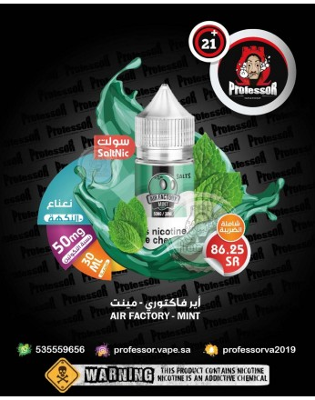 Air Factory Limited Edition Mint 30ml 50mg