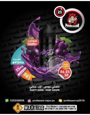 Nasty Juice Asap Grape 30ml 35mg