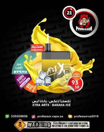 XTRA ARTX Banana ICE 20mg 5000Puffs