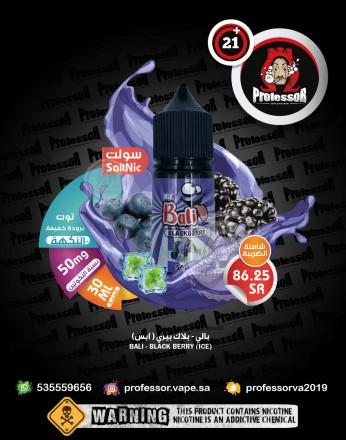 Bali Blackberry 30ml 50mg