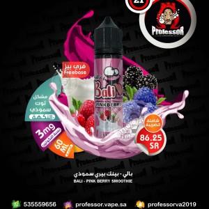 Bali Pink Berry Smoothie 60ml 3mg