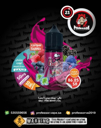 Bali Iced Pinkberry 30ml 50mg